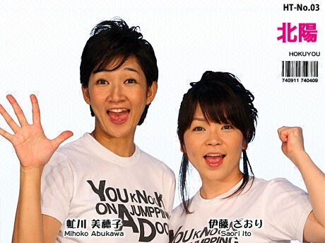 member_pt_hokuyou.jpg