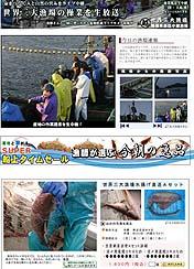 netto-cyukei091119.jpg